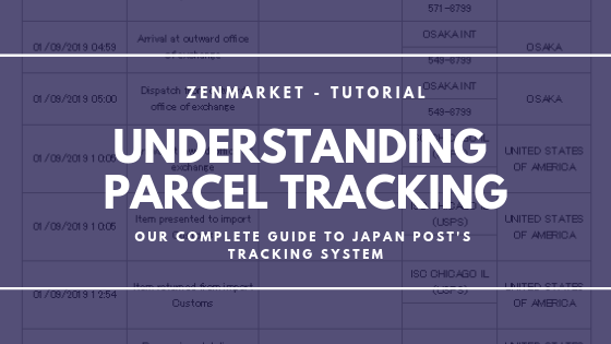 Japan Post tracking blog