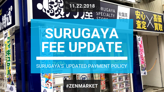 Surugaya Payment Policy Change Zenmarket Jp Japan Shopping Proxy Service Suruga shop of games · used book · dvd · cd · traca · figure figures mail order shop, rich product line! surugaya payment policy change