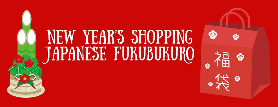 New Year's Shopping in Japan - Fukubukuro