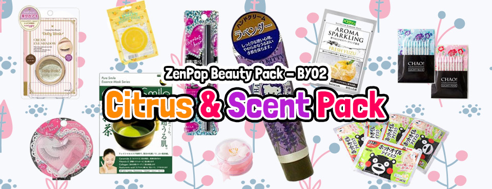 Citrus and Scent Beauty Pack - Released in December 2016