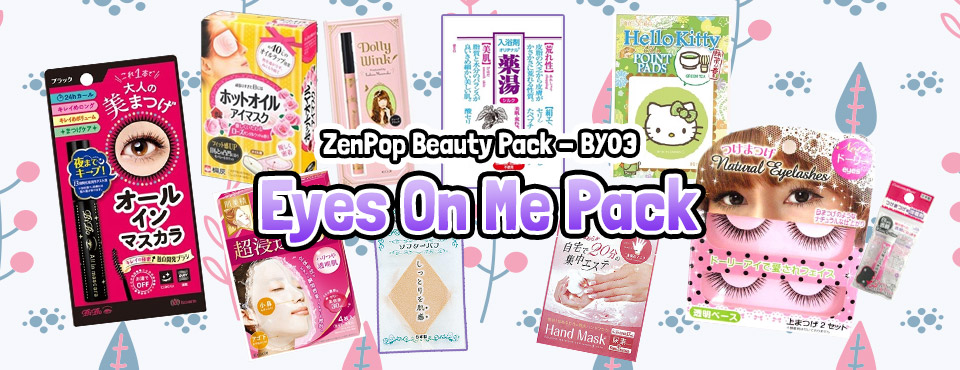 Eyes On Me Beauty Pack - Released in January 2017