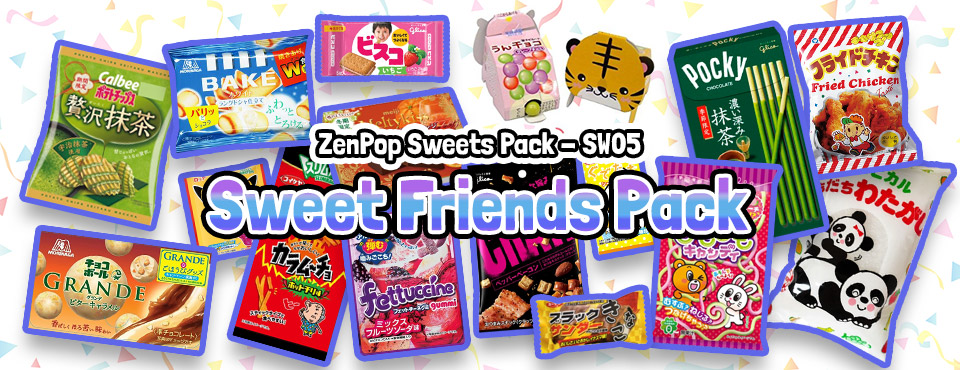 Sweet Friends Pack - Released in February 2017