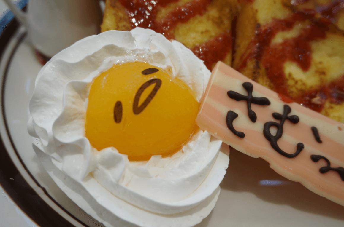 Character Cafes in Japan ~ Gudetama!