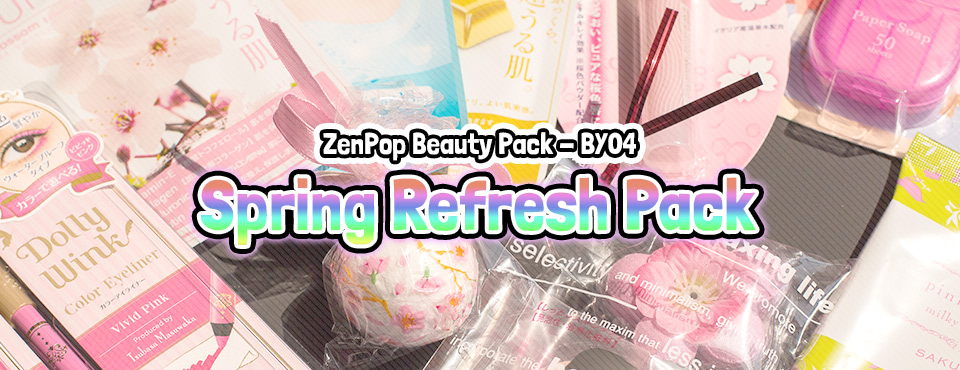 Spring Refresh Beauty Pack - Released March 2017