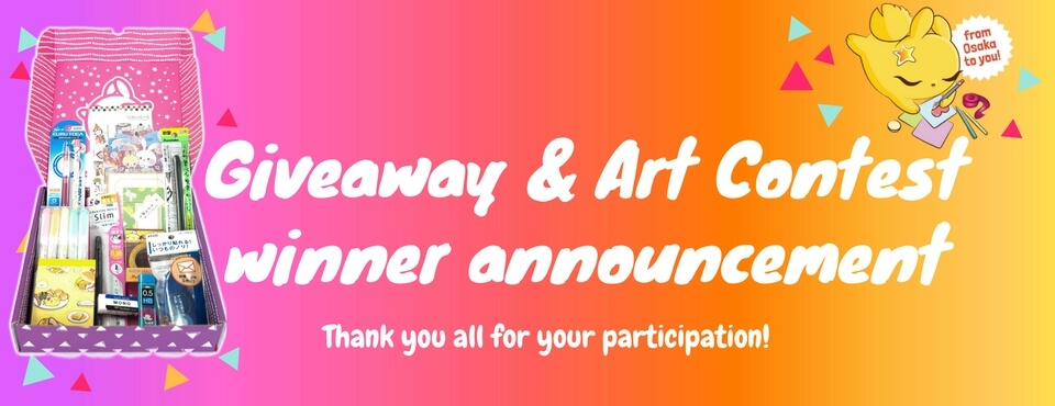 Giveaway & Art Contest winner announcement