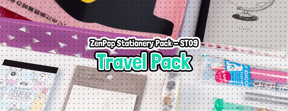 Travel Stationery Pack - Released June 2017