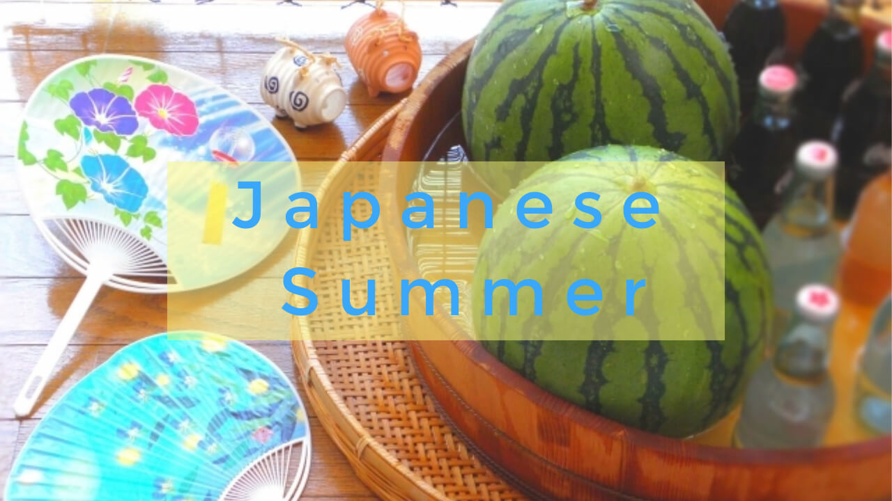 7 Ways to Cool Down Japanese Hot Summer