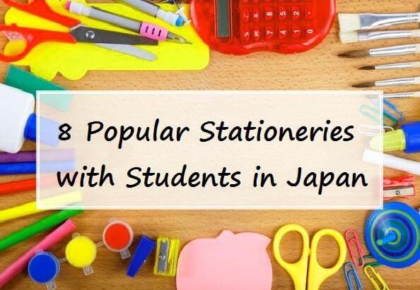 8 Popular Stationeries in Japan