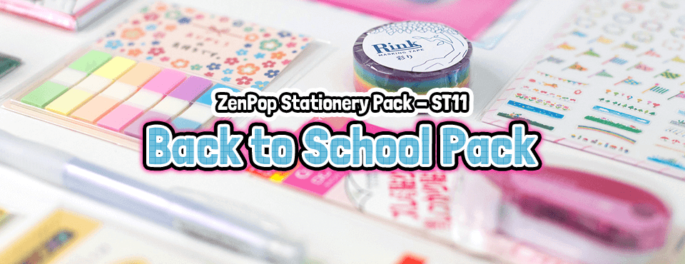 Back to School Pack - Released in August 2017