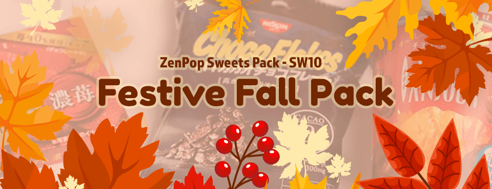 Festive Fall Pack - Released in September 2017