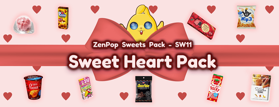 SW11 - Sweet Heart Pack - Released in October 2017