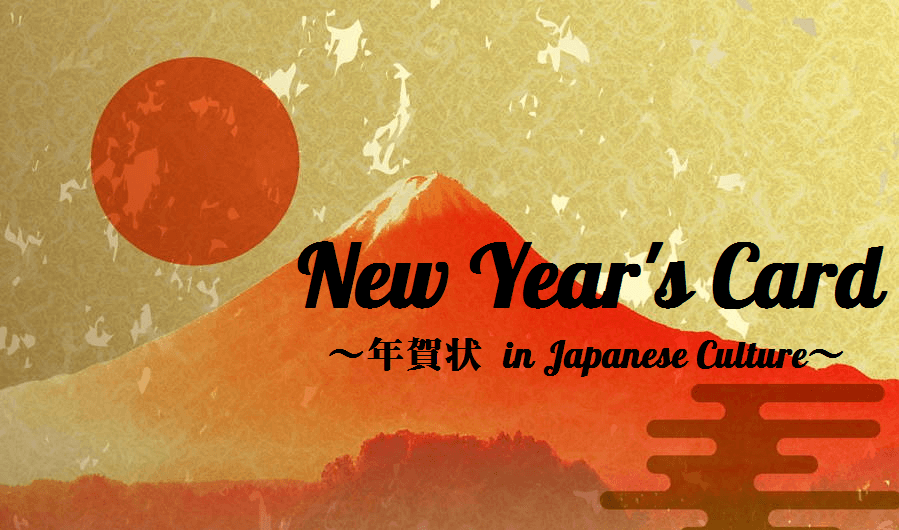 japanese new years card in japanese culture