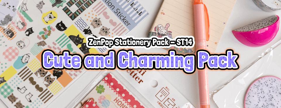 Cute + Charming Pack - Released in November 2017