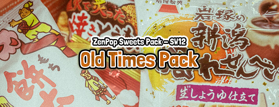 Old Times Pack - Released in November 2017