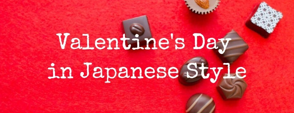 Valentine's Day in Japanese Style
