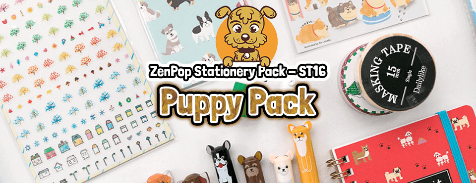 Puppy Pack - Released in January 2018