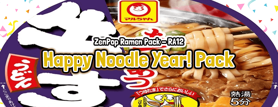 Happy Noodle Year Pack - Released in January 2018