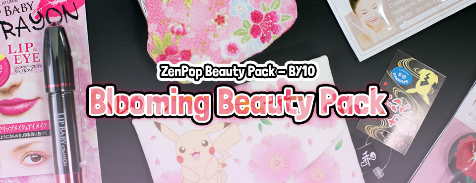 Blooming Beauty Pack - Released in March 2018 🌸