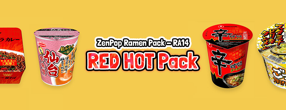 Red Hot Pack - Released in March 2018