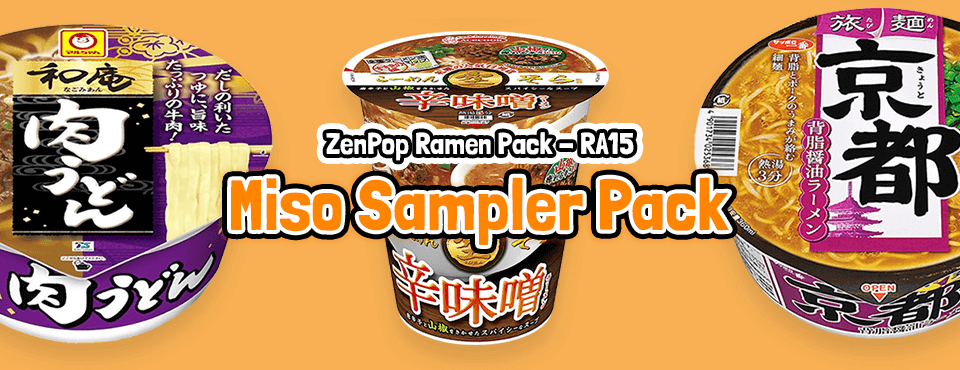 Miso Sampler Pack - Released in April 2018