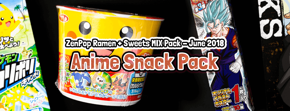 Anime Snack Pack - Released in June 2018