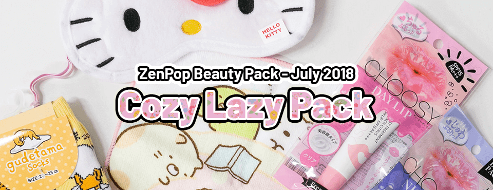 Cozy Lazy Pack - Released in July 2018