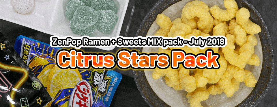Citrus Star Pack - Released in July 2018