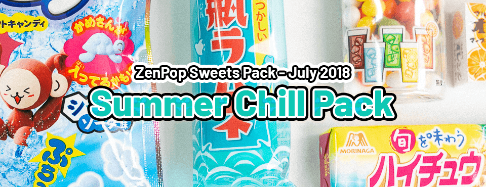 Summer Chill Pack - Released in July 2018