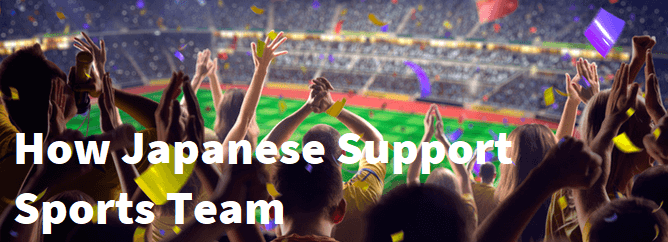 How Japanese Support Sports Team