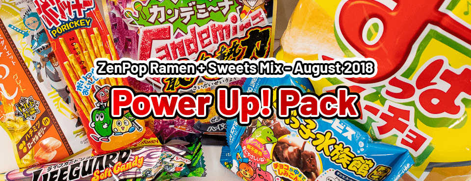 Power Up Pack - Released in August 2018