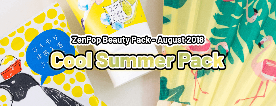 Cool Summer Pack - Released in August 2018