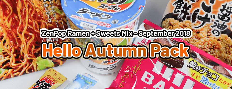 Hello Autumn Pack - Released in September 2018