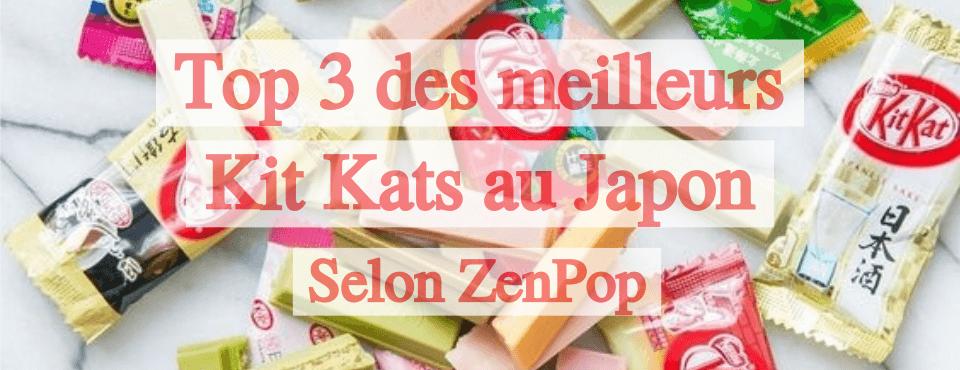 Top 3 des meilleurs kit kats au Japon