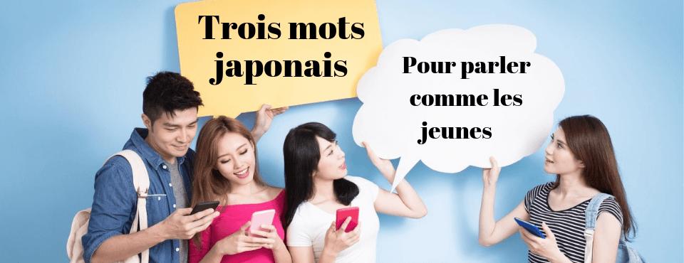 Trois mots japonais pour parler comme les jeunes