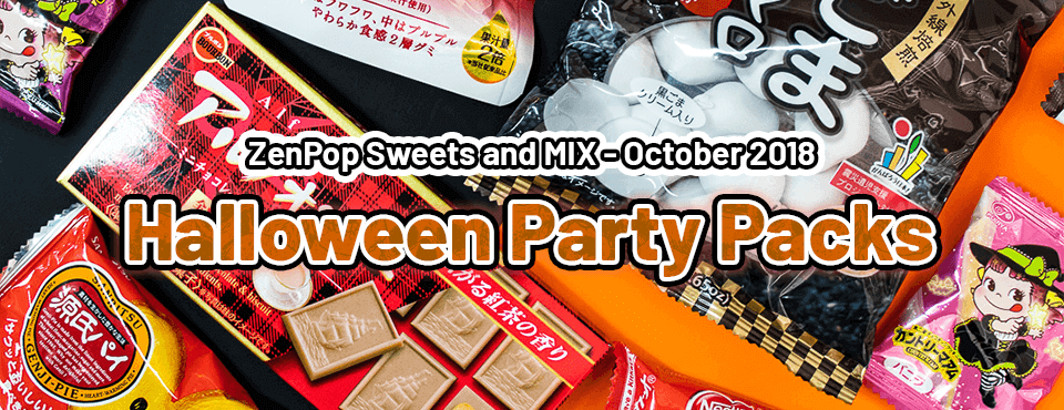 Halloween Mix & Sweets Pack - Released in October 2018