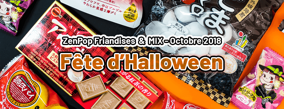 Packs Halloween - Octobre 2018