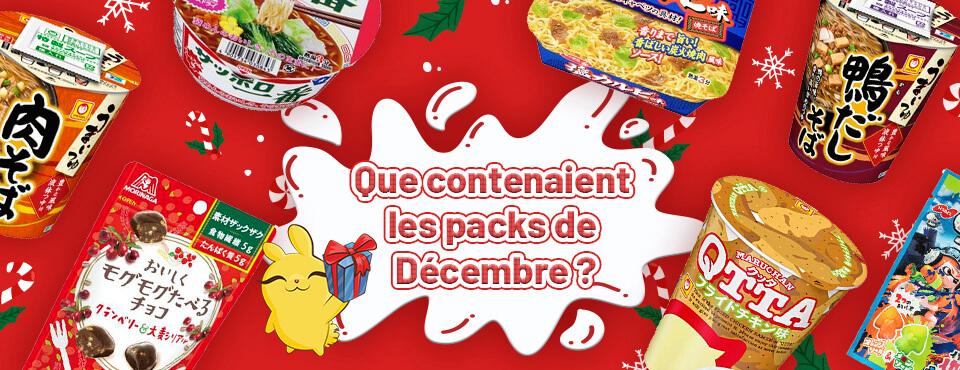 Packs ZenPop - Décembre 2018