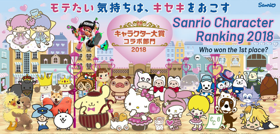 Sanrio Character Ranking 2018