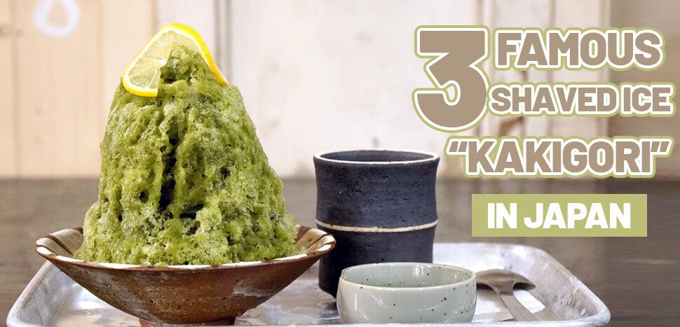 "3 Famous Shaved Ice ""Kakigori"" in Japan"