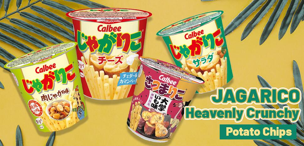 Jagarico - Heavenly Crunchy Potato Chips