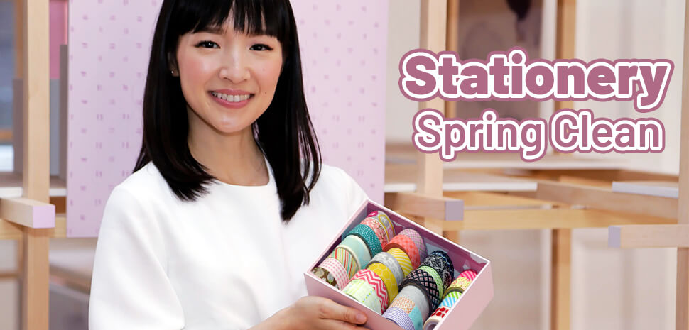 Stationery Spring Clean (With the Help of Marie Kondo)