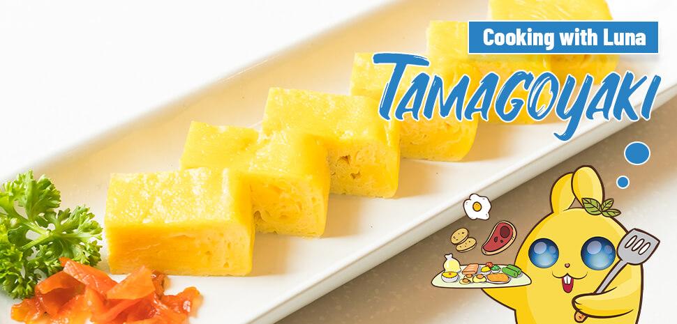 Cooking with Luna: Tamagoyaki