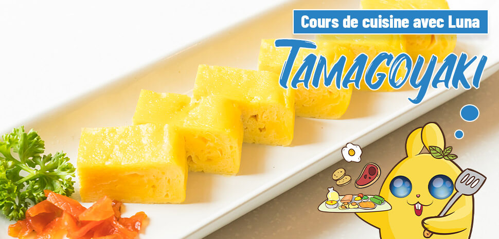 Cours de cuisine avec Luna : Tamagoyaki