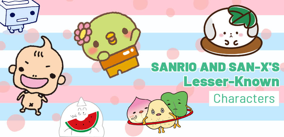 Sanrio and San-X's Lesser-Known Characters