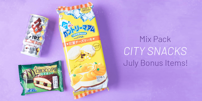 Japan's Best City Snacks