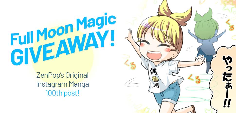Full Moon Magic Manga 100th post Giveaway