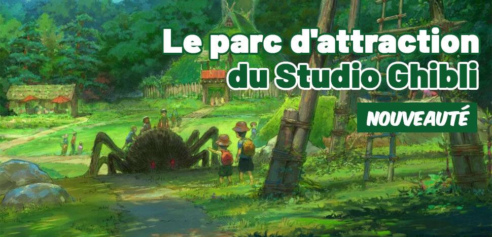 A quand le nouveau parc d'attraction du Studio Ghibli ?