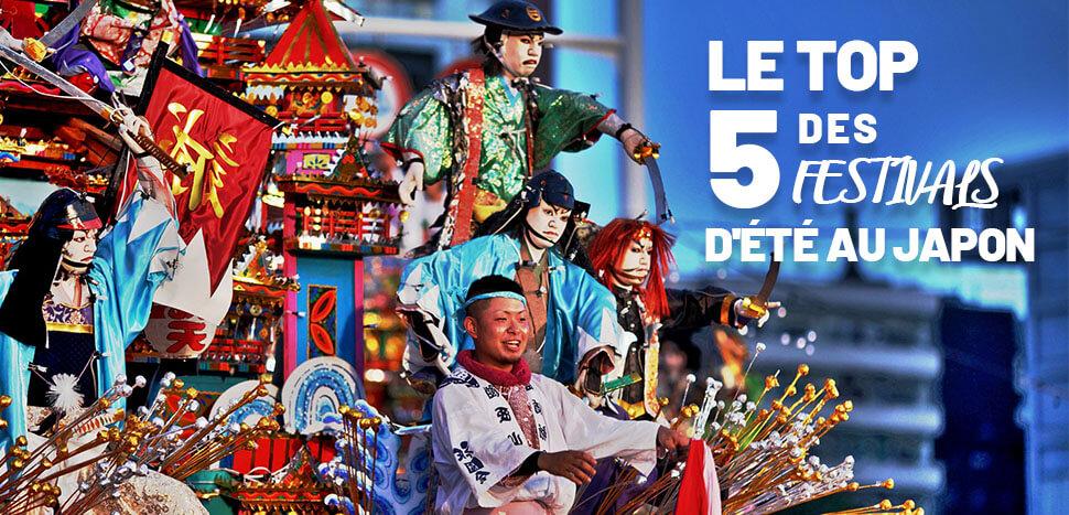 Le top 5 des festivals d'été au Japon