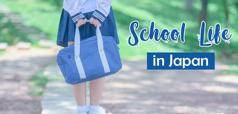 School Life in Japan