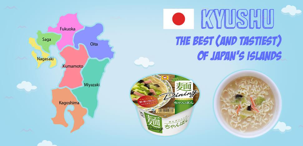 Is Kyushu Japan's Best (and Tastiest) Island?